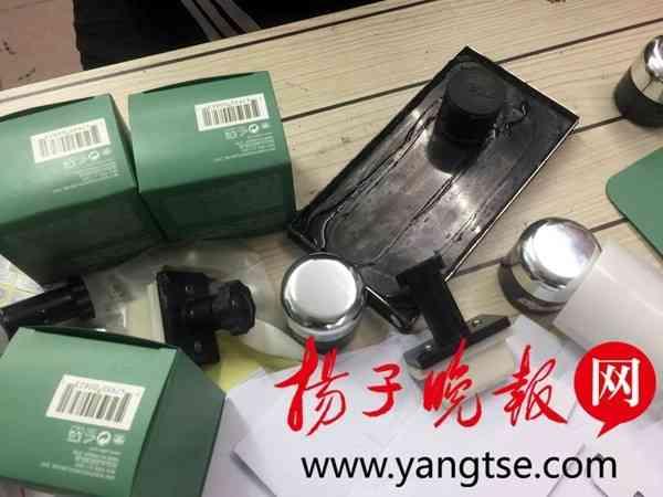 网售化妆品造假案揭秘:马桶边制造