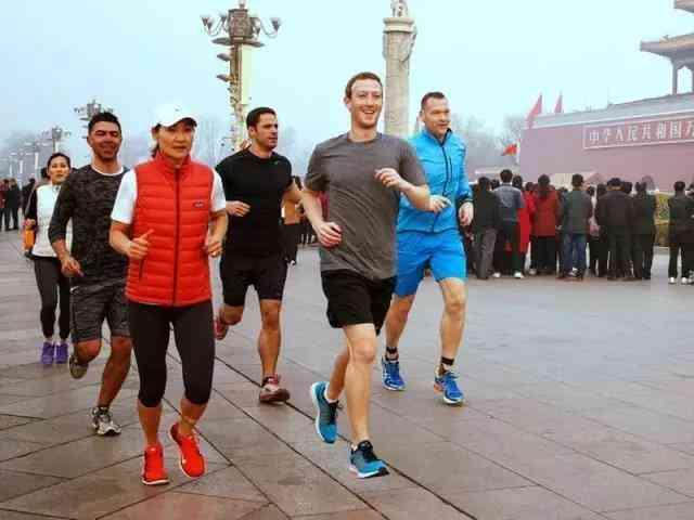 为什么成功人士都喜欢跑步?