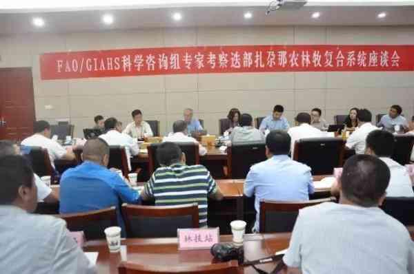 """<a href=http://www.cngansu.cn/ target=_blank class=infotextkey>甘肃</a>一地上榜""""全球重要农业文化遗产"""""""