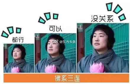 """""""喜欢温柔贤惠一点的暖妹子"""",男生一句话妹子炸了!"""