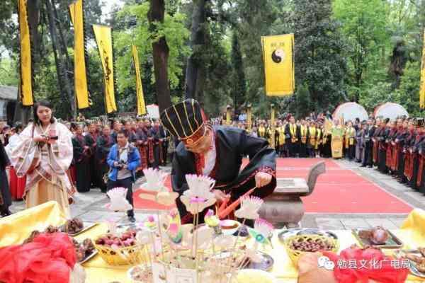 诸葛亮逝世1784周年祭祀在武侯墓院内举行