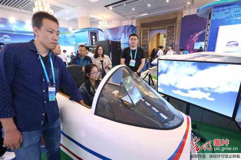 在北京科技周上感受科技的魅力