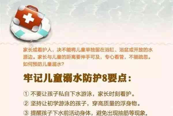 湖北省教育厅发出紧急通知,十堰家长务必要看!